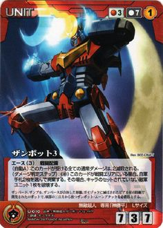 Sunrise Crusade - Unit (Zanbot 3)