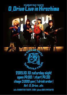 10月10日(土)広島 SUMATRA TIGER   【D_Drive Live in Hiroshima】  D_Drive (O.A)超悟兄 / NSG  詳細 http://www.geocities.jp/lucky_d_drive/page006.html…