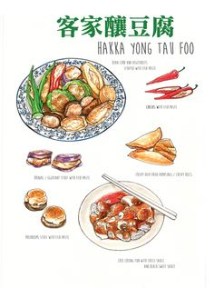 food illustration / hakka yong tofu by Ong Siew Guet