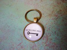 Harry Potter  Alohomora!  Key Change - Magic Spell - Geeky Key Chain - Alohomora key - Hogwarts key - Hary Potter Key Chain by BlueNebulaWorks on Etsy