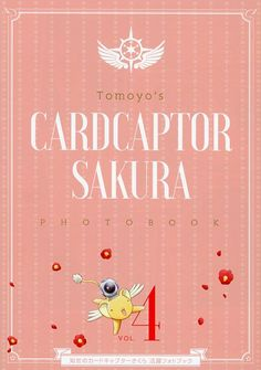 This is from Tomoyo's Photobook It's a book that came with the Blu ray. The book covers episodes Front cover with slip cover Tomoyo Sakura, Card Captor, Clear Card, Photo Book, Book Covers, The Book, Manga Anime, Kawaii, Cartoon