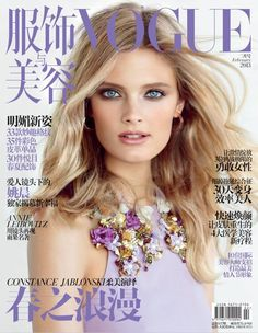 Constance Jablonski covers the February 2013 issue of Vogue China. Photographed by Patrick Demarchelier.