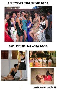 Абитуриентки преди и след бала