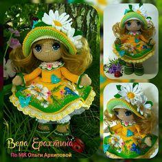 Crochet Doll Pattern, Crochet Patterns Amigurumi, Amigurumi Doll, Crochet Owl Pillows, Burlap Pillows, Decorative Pillows, Knitted Dolls, Crochet Dolls, Toy Craft