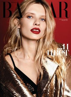 Natalia Siodmiak is the Cover Star of Bazaar Russia December 2016 by Agata Pospieszynska