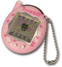 tamagotchi, my childhood obsession, i had like ten of them...