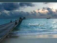 site γνωριμιών στην Ταϊτή