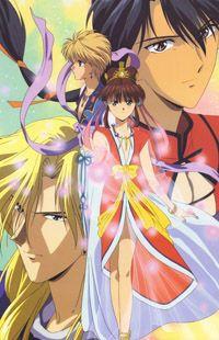 Fushigi Yuugi Manga - Read Fushigi Yuugi Online at MangaHere.co