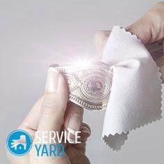 Как почистить бижутерию от потемнения в домашних условиях? | ServiceYard-уют вашего дома в Ваших руках.
