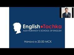 Вебинар Как понять английский за 2 часа