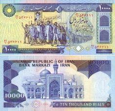 Iran  10000 Rials (1981) (Shrine in Mashad)