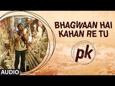 Nanga Punga Dost Song Lyrics And Full Official Audio From PK
