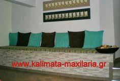 Μαξιλάρια χτιστού καναπέ