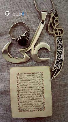 Faati♥ Muslim Images, Islamic Images, Islamic Pictures, Islamic Art, Islamic Quotes, Islamic Posters, Arabic Quotes, Hazrat Ali Sayings, Imam Ali Quotes