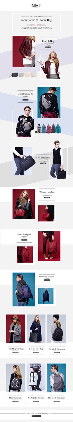 New Year And New Bag on Behance