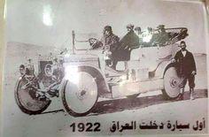 أول سيارة دخلت للعراق عام  ١٩٢٢ .