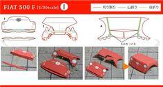 Papercrafts Fiat 500 (x Fiat 500, Magic Store, Fiat Cars, Paper Magic, Paper Models, Paper Toys, Box Packaging, Doll Toys, Paper Cutting