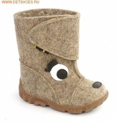 VALENKI - a russian winter footwear. Dryly and heat, better than pumpers
