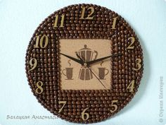 Кофейные часы №4