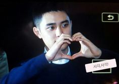 D.O - 161204 'Hyung' relay stage greeting Credit: 사각, 사각!. ('형' 릴레이 무대인사)