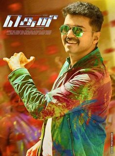 Vijay Theri Film Stills Actor Picture, Actor Photo, Hd Picture, Prabhas Pics, Hd Photos, See Movie, Film Movie, Mersal Vijay, Indian Video Song