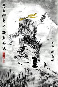 China - July 2nd. - Page 6 - The Technodrome Forums