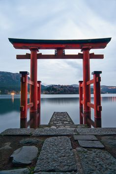 Ashinoko Lake in Hakone Park, Japan Japanese Gate, Japanese Shrine, Japanese Garden Design, Japanese Temple, Aesthetic Japan, Japanese Aesthetic, Dojo, Beautiful World, Beautiful Places