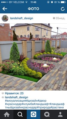 362 best landscape ideas to get inspiration your home garden page 59 362 best landscape ideas to get inspiration your home garden page 59 Related