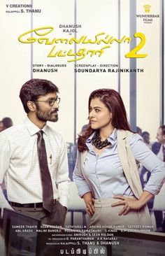 VIP 2 box office collection Day Kajol-Dhanush's film takes a good opening across Tamil Nadu as per early estimates New Upcoming Movies, New Movies, Good Movies, Movies 2017 Download, Telugu Movies Download, Tamil Movies Online, Best Bollywood Movies, 2 Movie, Streaming Movies
