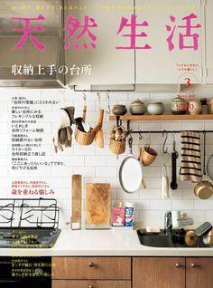 収納上手の台所きれいが続く使い勝手と見た目を整える収納術