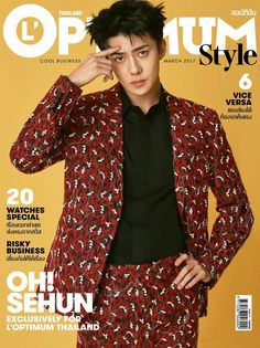 EXO's Sehun channels his youthful charm on the cover of 'L'Optimum Thailand' | allkpop.com