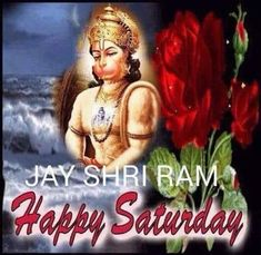 Good Morning Messages, Good Morning Images, Jay Shri Ram, Happy Saturday, Good Day, Blessed, Christmas Ornaments, Holiday Decor, Dil Se