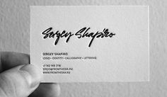 http://doublemesh.com/minimal-business-cards-designs/