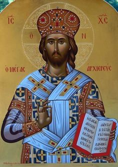 greek orthodox icons jesus - Google Search