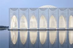 The Architectural Design & Research Institute of Scut designed a cultural complex in Da Chang, China, integrating the functions of theatre, exhibition, convention and community center.