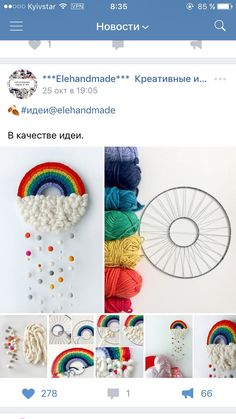 ARCOIRIS ARCOIRIS Get more photo about subject related with by looking at photos gallery at the bottom of this page. Crochet Wall Hangings, Weaving Wall Hanging, Weaving Art, Loom Weaving, Tapestry Weaving, Hand Weaving, Yarn Crafts, Fabric Crafts, Diy And Crafts