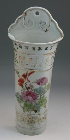 Chinese Antique Qing Dynasty Famille Rose Porcelain Wall Vase