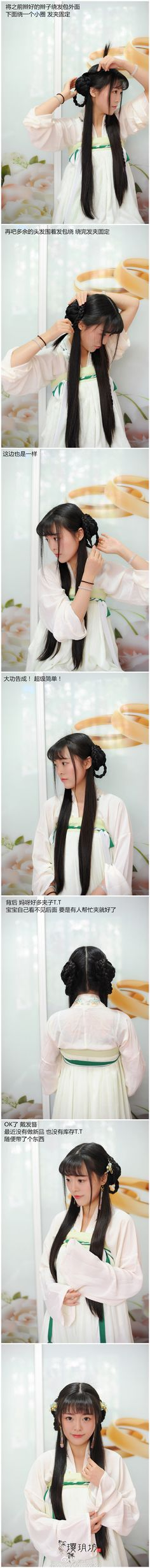 Hairstyle for hanfu - Part 2 of 2