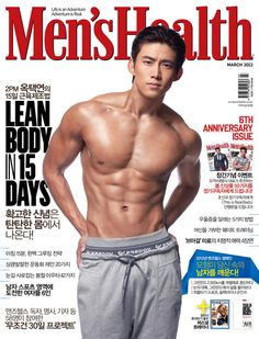2PM's Taecyeon Flashes His Fab Abs For March Issue Of Men's Health