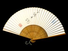 Vintage Japanese Hand Fan Plum Blossoms F132 by VintageFromJapan, $9.50