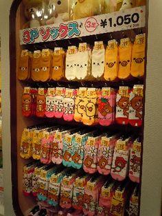 Rilakkuma store - socks #rilakkuma