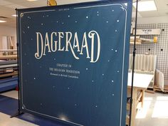 Dageraad Brewery Inc. Vancouver Bc Canada, Create A Company, Banner Stands, British Columbia, Brewery, Photo Wall, Neon Signs, Traditional, Photo And Video