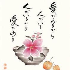 famous japanese china pink flower paintings - Google keresés