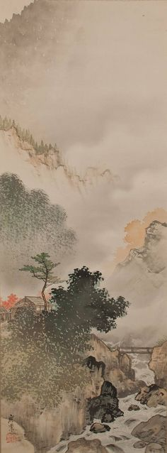 Fine art is fascinating Japanese Landscape, Chinese Landscape, Landscape Art, Landscape Paintings, Japanese Illustration, Illustration Art, Illustrations, Japanese Drawings, Japanese Prints