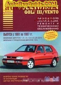 Volkswagen Golf 3 Vento 1991 1997 Javitasi Kezikonyv Letoltes Www Autorepguide Com Volkswagen Golf Volkswagen Repair Manuals