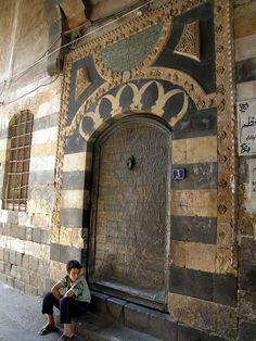 Byzantine legacy, polychrome architecture in Syria