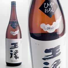 Japanese Whisky, Japanese Sake, Plum Wine, Package Design, Diorama, Wines, Liquor, Whiskey, Label