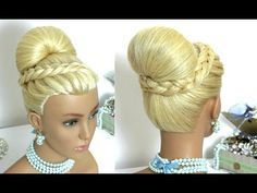 Beautiful Hairstyles for Function: Easy Wedding Bun Hairstyle - YouTube