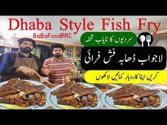 Dhaba Style Fish Fry   Orignal restaurant Fish Fry Recipe   ڈھابہ فش فرائی   BaBa Food RRC - YouTube Baba Food, Baba Recipe, Restaurant Fish, Cooking Recipes In Urdu, Fried Fish Recipes, Fish Fry, Indian Food Recipes, Ethnic Recipes, Pakistani
