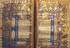 An example of the Quranic calligraphy written by Aurangzeb